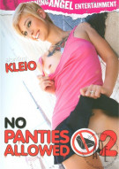 No Panties Allowed 2 Porn Movie