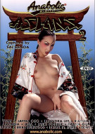 Asians 2 Porn Movie