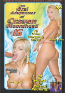 Oral Adventures of Craven Moorehead #16, The Porn Movie