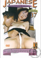 Japanese Video Magazine No. 37 Porn Video