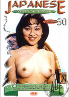 Japanese Video Magazine No. 30 Porn Video