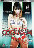 Cockasian 2 Porn Movie