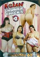 Asian Chunky Chicks 4 Porn Video
