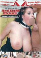 Girls Of Red Light District, The: Gianna Michaels Porn Movie