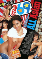 Star 69: All Asian Porn Movie