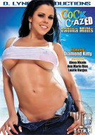 Cock Crazed Latina MILFS Porn Movie