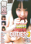 Shaved Japanese Cuties 3 Porn Movie