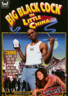 Big Black Cock In Little China Porn Movie