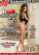 I Love Asians #7 Porn Movie