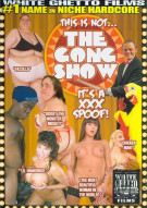 This Is Not The Gong Show Its A XXX Spoof! Porn Movie