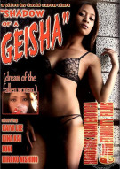 Shadow Of A Geisha Porn Video