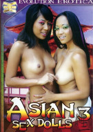 Asian Sex Dolls 3 Porn Video