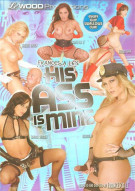 His Ass Is Mine Porn Movie