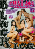 Phat Azz Brazilian Orgy 5 Porn Movie