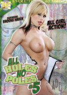 All Holes No Poles 5 Porn Movie