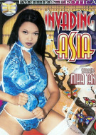 Invading Asia Porn Video