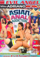 Asian Anal Addiction Porn Movie