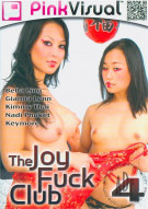 Joy Fuck Club 4, The Porn Movie