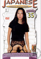 Japanese Video Magazine No. 35 Porn Video