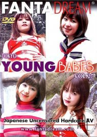Tokyo Young Babes Vol. 27 Porn Movie