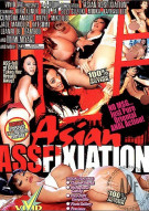 Asian Assfixiation Porn Video