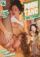 Poontang Is My Thang Porn Movie