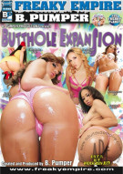 Butthole Expansion Porn Movie