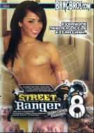 Street Ranger 8 Porn Movie
