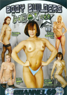 Body Builders in Heat 23 Porn Video