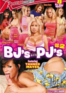 BJs In PJs #2 Porn Movie