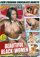 Beautiful Black Women Vol. 3 Porn Movie