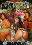 Black Chunky Chicks #12 Porn Video